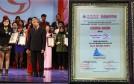TPCN Giải độc gan Tuệ Linh vinh dự nhận giải thương hiệu tiêu biểu  vì người tiêu dùng năm 2014